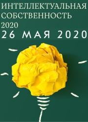 Трудовое Право 2019