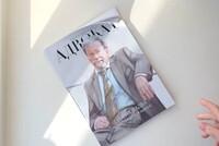 Яркий по форме, глубокий по содержанию – «Российский адвокат» вышел в новом формате