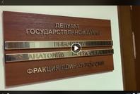 Анатолий Выборный – Дело по дуэли Пушкина: вопреки монаршей воле (ВИДЕО)
