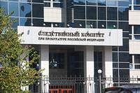 ФПА: Следком не реагирует на факты незаконной «прослушки» адвокатов