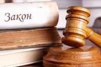 Юридическая помощь «pro bono» в России и Германии: первые итоги акции «Адвокаты – гражданам»