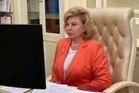 Татьяна Москалькова: Права человека должны находиться вне границ и политики