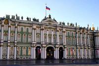 В Петербурге завершился II Петербургский Международный Юридический Форум
