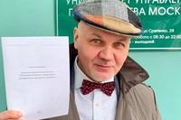 Рубен Маркарьян: «Коррупция – инстинкт, от которого трудно избавиться, но можно побороть»