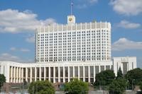Постановление на оплату труда адвоката по назначению 2021