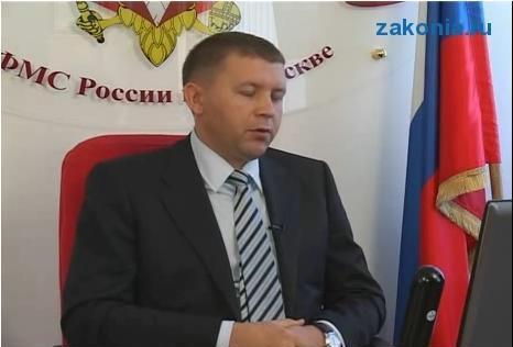 Образец заполнения бланка уведомления о двойном гражданстве в России.