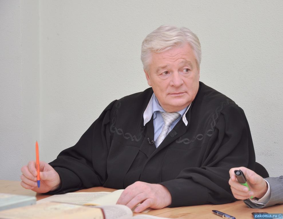 Судов общей юрисдикции