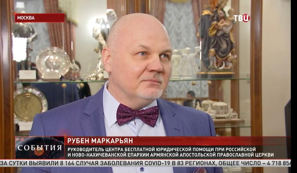 За заслуги перед городом и страной: Сергей Собянин вручил госнаграды